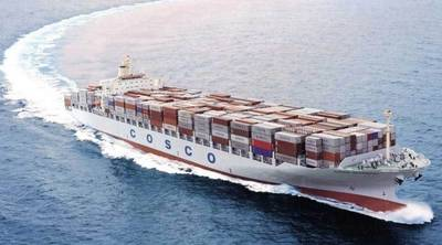 File Photo: Cosco Shipping International