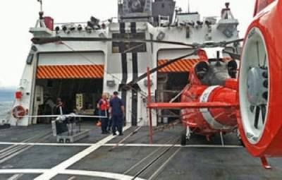 Flight deck 'Berthholf': Photo credit USCG