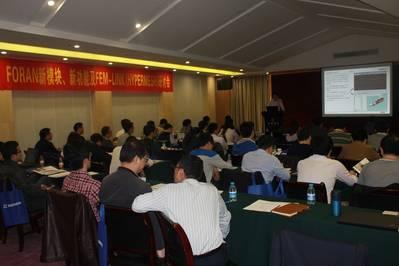 FORAN seminar in Wuhan