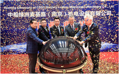 from left to right: YANG Lianghu, General Manager, Binjiang Investment and Development Company;  WANG Hongqi, President, CSSC Nanjing Luzhou Marine Co., Ltd; SUN Wei, Vice President, CSSC Group, Michel van Roozendaal, President, MacGregor, Alexander Nürnberg, SVP R&D and Technology, MacGregor (Photo: MacGregor)