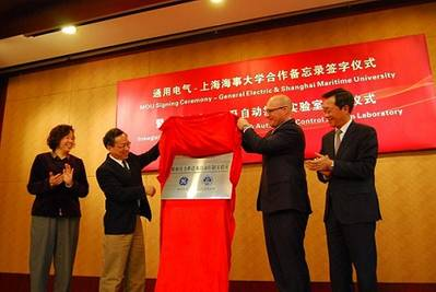 From left to right: Yuan Wen, vice director of Shanghai Education Commission, Zheng Huiqiang, vice director of Shanghai People's Congress Standing Committee, Joe Mastrangelo, chief executive officer and leader of GE's Power Conversion business and Xu lirong, director & president of China Shipping (Group) Company, jointly inaugurated for the laboratory. (Credit: GE)