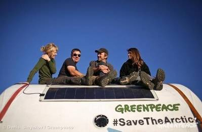 Greenpeace's 'pod'