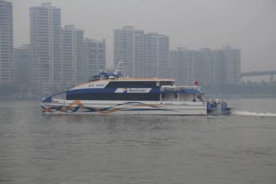 HAI QIN (Photo: Afai Southern Shipyard)