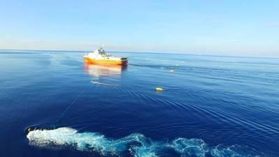 Haiyang Dizhi 8 seismic survey vessel (File photo: China Geologic Survey)