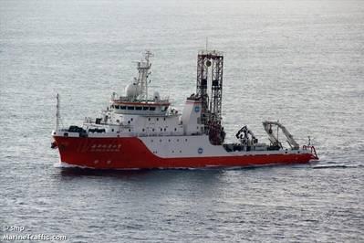 Haiyang Dizhi 8 (© smp / MarineTraffic.com)