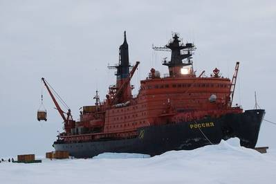 Icebreaker Rossiya: Photo credit Atomflot