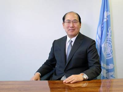 Official photograph of IMO Secretary-General Kitack Lim
