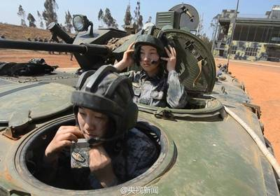 Image: Chinese People's Liberation Army (PLAN)