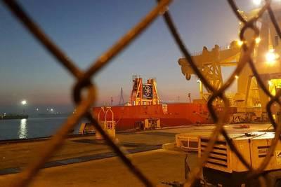 Image: Maritime Developments Ltd