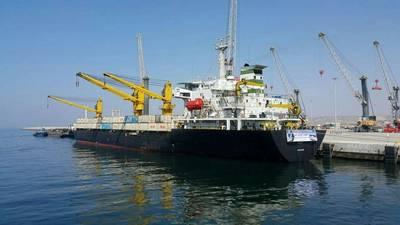 Image: Ports & Maritime Organization