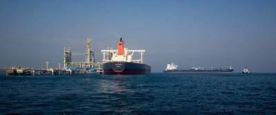 Image: Saudi Aramco