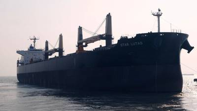 Image: Star Bulk Carriers Corp.