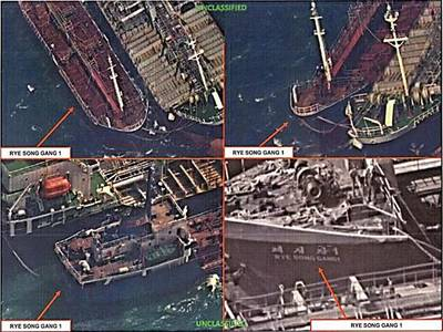 Images taken on October 19, 2017 depict a recent attempt by Korea Kumbyol Trading Company's vessel Rye Song Gang 1 to conduct a ship-to-ship transfer in an effort to evade sanctions (Photo: U.S. Treasury Department)