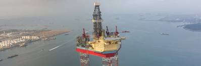 Jack-up Rig Courtesy Maersk Drilling