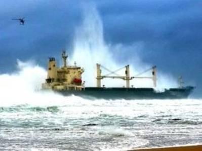 Kiani Satu when she ran aground: Photo credit SAMSA