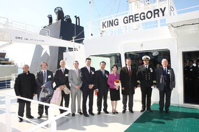 King Gregory Delivery: Photo credit CMM