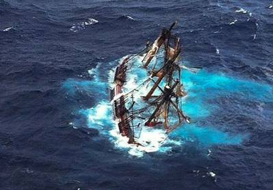 Last moment of the Bounty: Image courtesy of NTSB