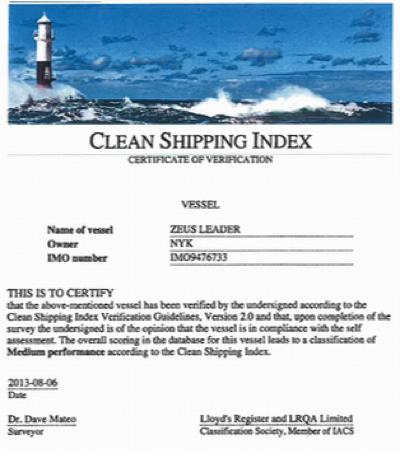 LR cert. of compliance: Image credit NYK Line