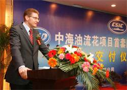 Michael N. Filous, Head of Medium-Speed License Support, MAN Diesel & Turbo China,delivering his speech at the ceremony in China. Since the event, Filous has been appointed as the new Head of Power Management (PM) within MAN Diesel & Turbo's Power Plant business unit.