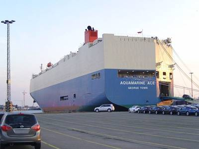 MOL car carrier: Photo in public domain