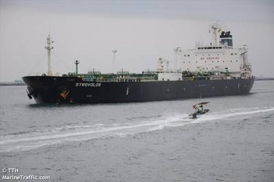 MT Strovolos - Credit: TTH/MarineTrafic.com