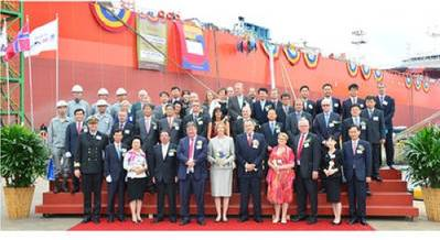 Naming ceremony: Photo credit NYK