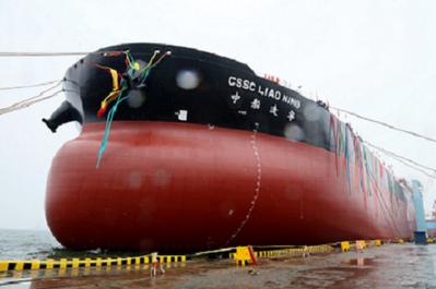 Newbuild tanker CSSC Liaoning (Photo: DSIC)