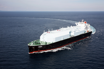"""Next-Generation LNG Carrier """"LNG JUNO"""" (Photo: MHI)"""