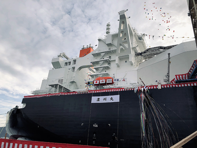 "Next-Generation LNG Carrier ""NOHSHU MARU"" (Photo: MHI)"