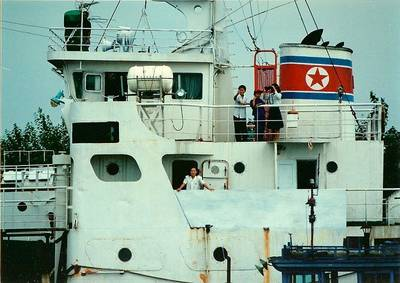 North Korean Merchant Ship: Photo Wiki CCL