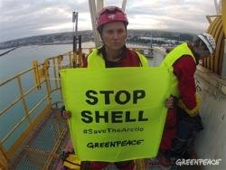 Greenpeace Campaigner: Photo credit Greenpeace