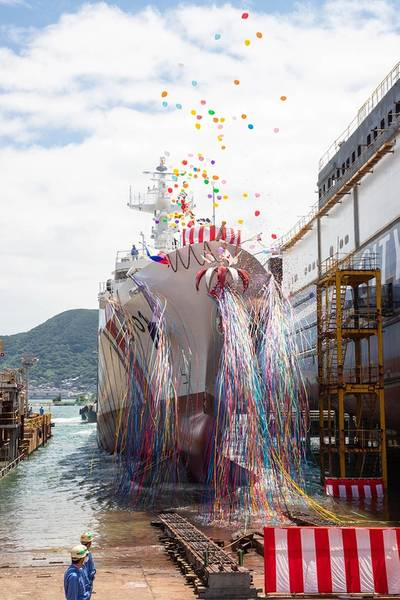 Japan's Mitsubishi Shipbuilding launched the first of two large multi-role response vessels (MRRVs) being built to order for the Department of Transportation in the Republic of the Philippines. Photo courtesy Mitsubishi Shipbuilding Co., Ltd.