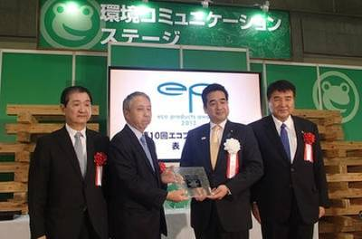 NYK Eco-award: Photo NYK