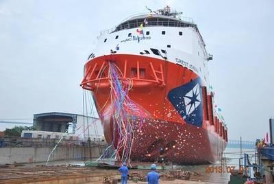 Offshor MFSV launch: Photo credit Zhenjiang Shipyard