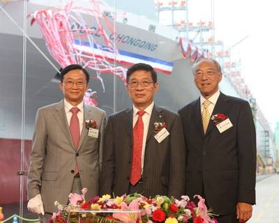 OOCL Naming Ceremony: Photo credit OOCL