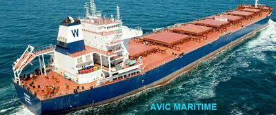 Photo Courtesy: AVIC International Maritime Holdings Limited.