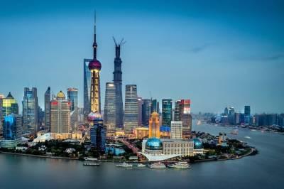 Photo: China MSA