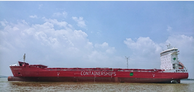 Photo: Containerships