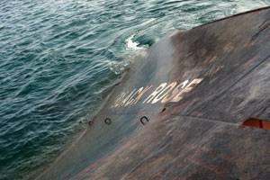 Photo courtesy Resolve Marine Group, Inc.