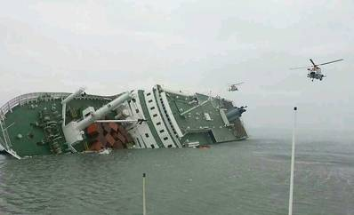 Photo courtesy South Korea Coast Guard