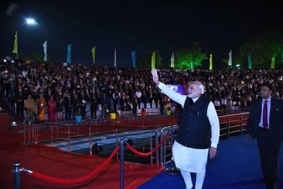 Photo courtesy:  Vibrant Gujarat
