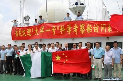 Photo credit Xinhua