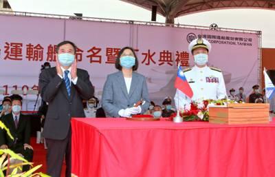 (Photo: CSBC Corporation Taiwan)