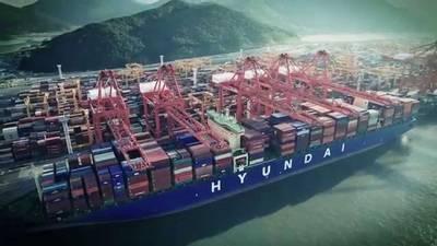 Photo: Hyundai Merchant Marine Co