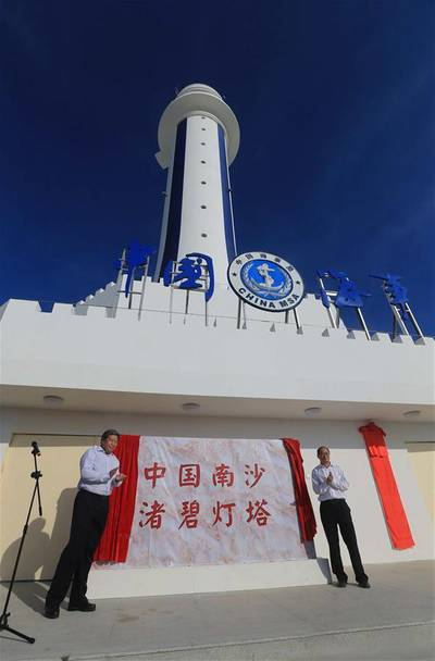 (Photo: Maritime Safety Administration of the People's Republic of China)