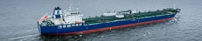 Photo: Navig8 Chemical Tankers Inc.
