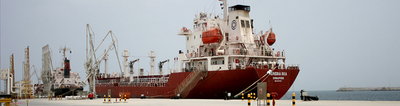 Photo: Port of Fujairah