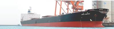 Photo: Sinotrans Shipping Limited