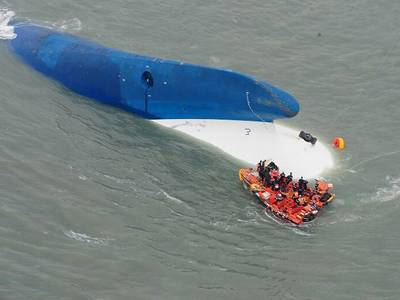 Photo: South Korean Coast Guard