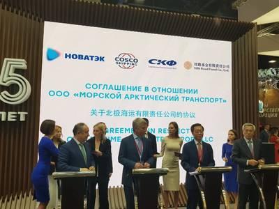 Photo: Sovcomflot (SCF Group)